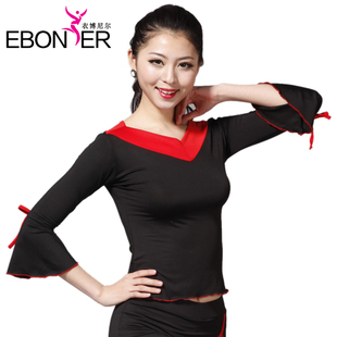 New Hot sexy ballroom dance clothing V neck lace trumpet sleeves Slim clothes and