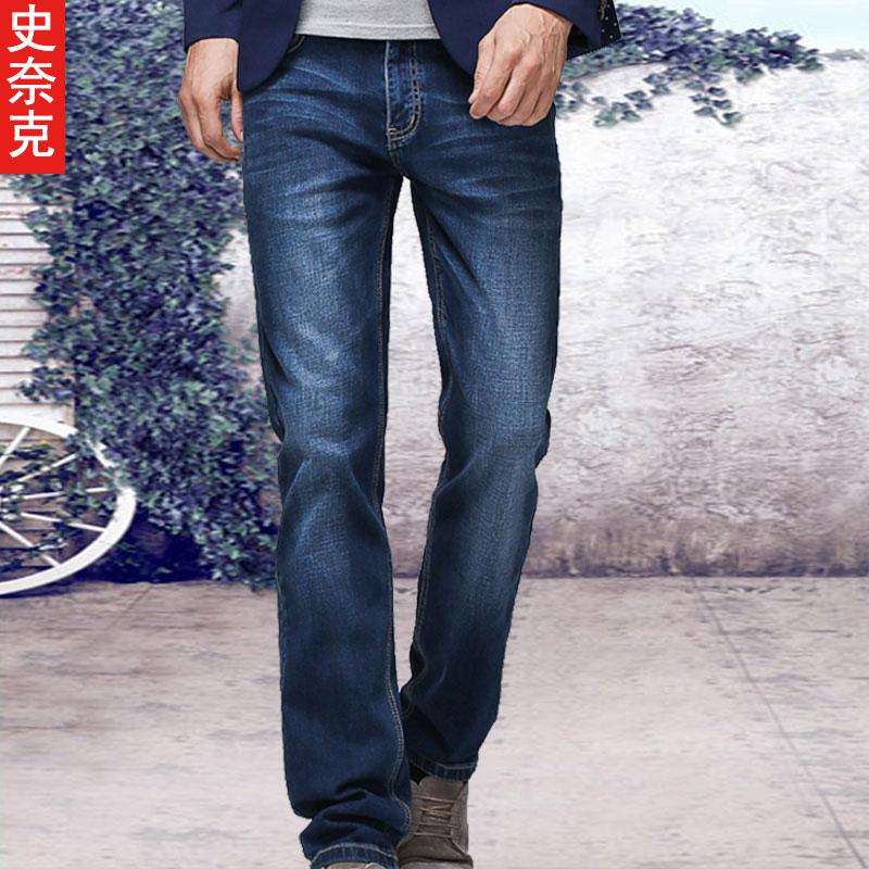 史奈克男士直筒青年牛仔褲