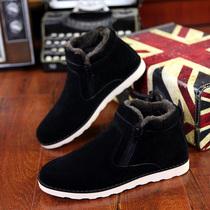 Зима снег сапоги мужской ботинки хлопковые сапоги корейская волна струиться мужская обувь сын бархат теплые хлопок обувной мартин обувной мужчина ботинки