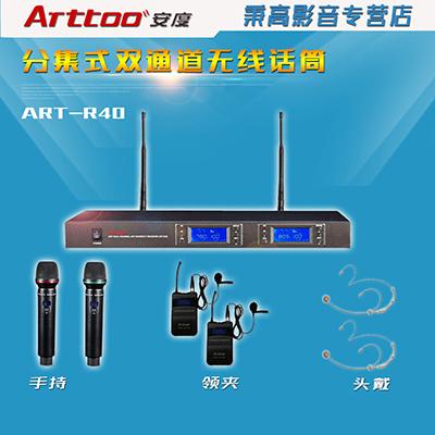 ARTTOO/ сейф степень ART-R40 двойной канал UHF радио-микрофон конференция K песня производительность лицензированный качественный товар