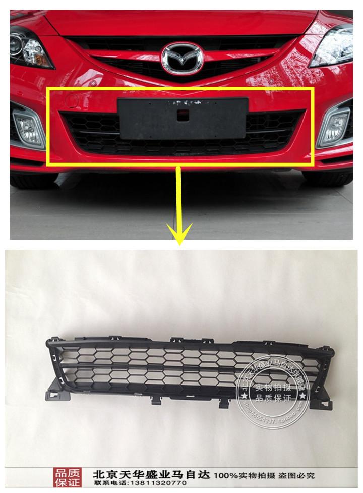 Верховая daruiyi купе в сети под передней бампер решетка в передний бампер вокруг аутентичные Faw