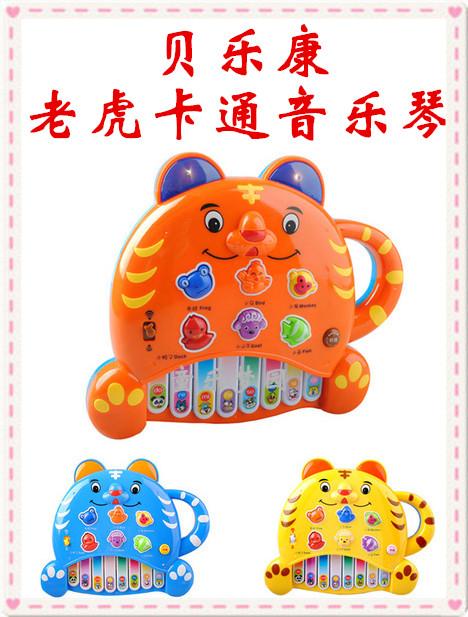 Бэй Долина тигра мультфильм музыка фортепиано фортепиано клавиатура ребенка образовательные игрушки фортепиано детей электрические фортепиано игрушки