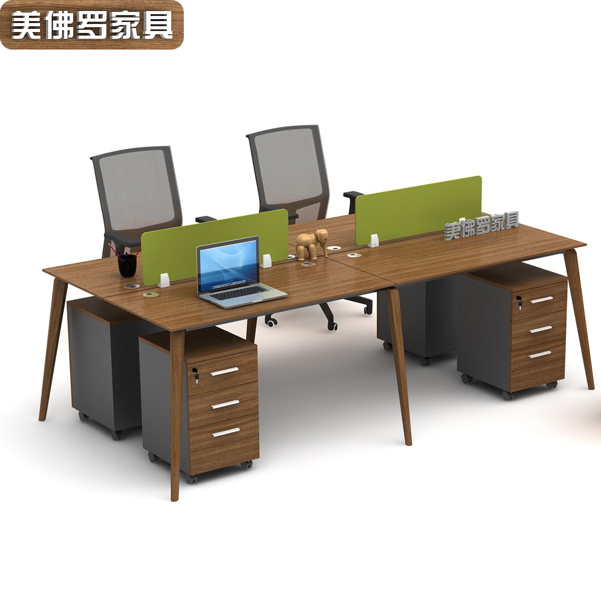職員辦公桌4人位2四 簡約屏風隔斷6電腦辦公 員工桌椅