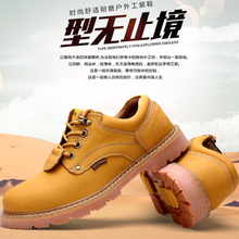 Cotton shoes British male tooling boots boots men short boots leisure outdoor sports men's shoes are leather shoes, leisure shoes
