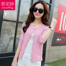 Love, d. 2015 new women's hollow out small broken flower cultivate one's morality thin knitting cardigan air conditioning shawls small coat