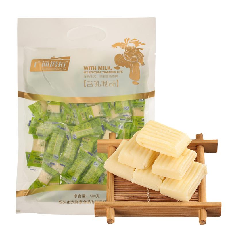 广通塔拉内蒙古奶酥500g奶疙瘩独立包装奶酪儿童食品零食特产包邮