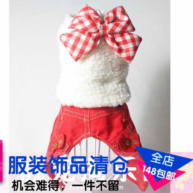 South Korean pet clothing lamb cashmere short vest (red lattice bow) doggie