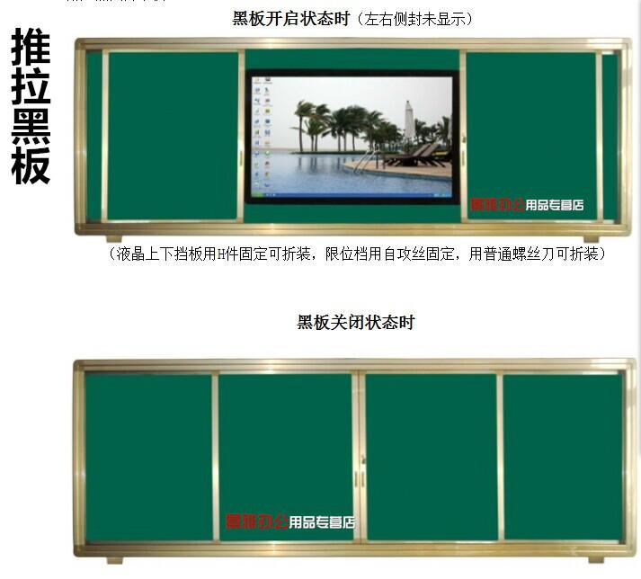 厂家定做推拉黑板 绿板 学校挂黑板大 教学黑板 学校培训 4*1.3米