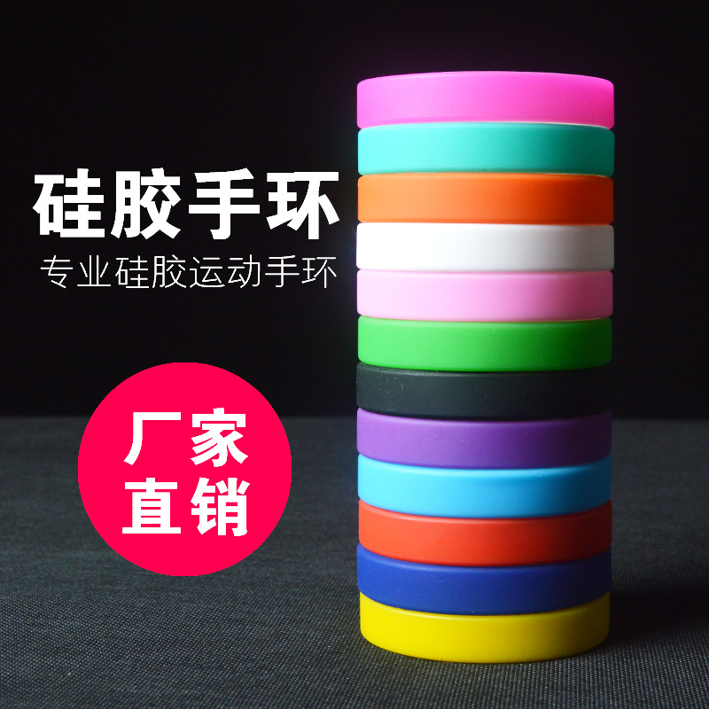 Силикагель руки кольцо индивидуальный вогнутый гравировка цвет браслет кремний клей браслеты деятельность филиал группа признание группа сделанный на заказ