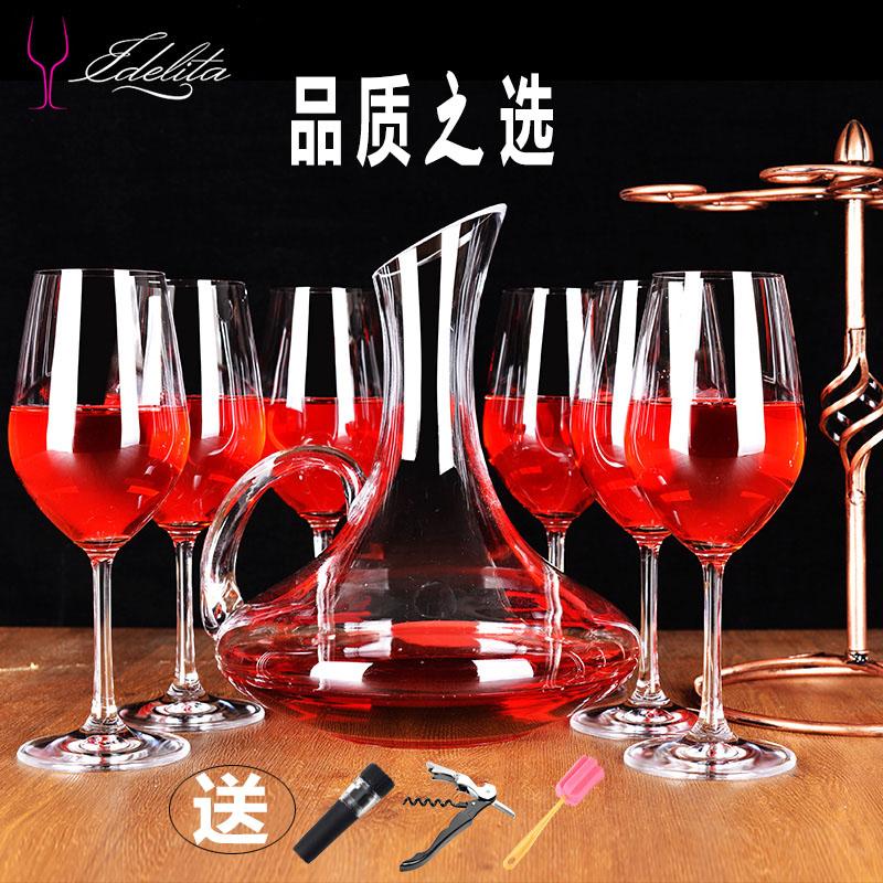 EDELITA не содержит свинца красный кристалл бокал установите декантер держатели стаканов домой вино ходули вино чашка