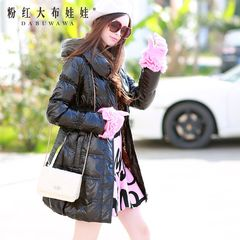 Women long down jacket pink doll 2015 tide new slim luxury down jacket women's clothing