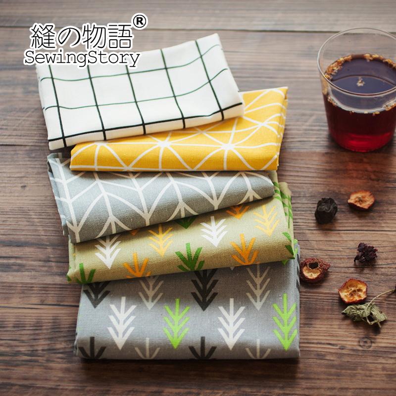 缝物语北欧几何棉麻布艺西餐巾餐布日式简约格子拍摄背景布