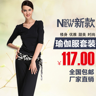 117 yuan Biao spring yoga clothes Dongkuan wicking suit with black and white suit genuine female