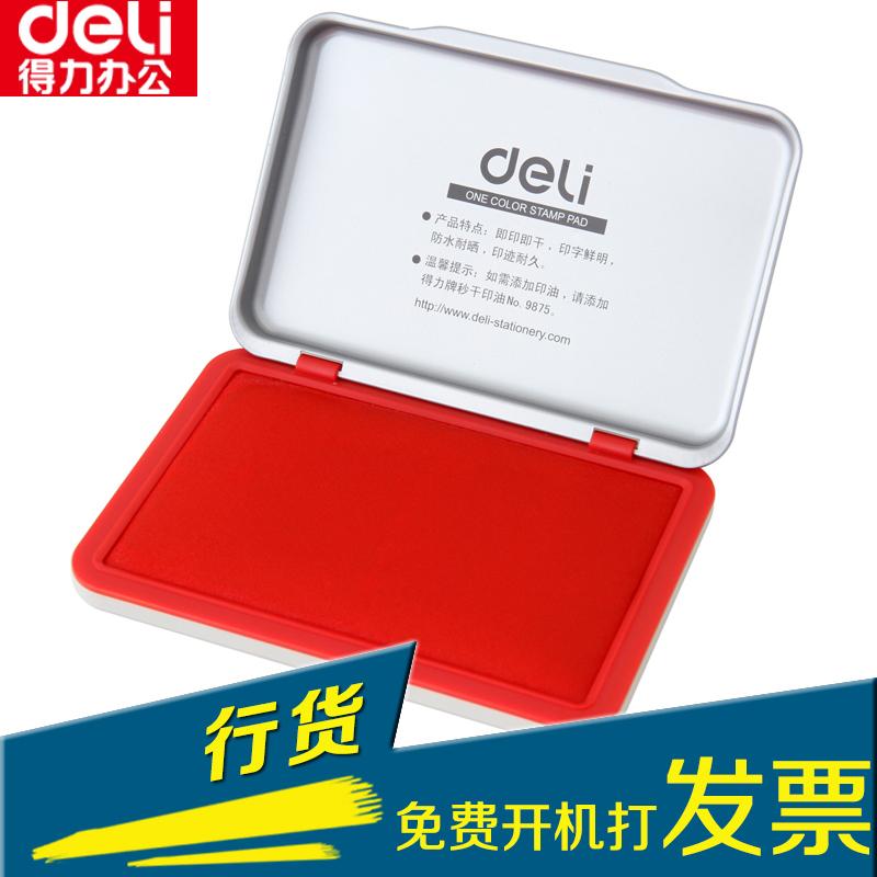deli/得力9892印台 秒干印台 印泥 金属外壳 速干 财务 红色印 泥