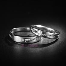 Angel's love S925 pure silver couples jewelry Sterling silver couples ring sterling silver ring Chinese valentine's day gift