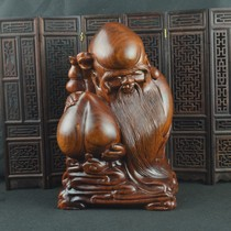 Mahogany Birthday Burmese pear wood birthday wood carving home living room Xuan Guan office decorations carving wood Ornaments