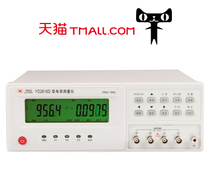 Yangzi yd2616d Capacitor measuring instrument 10KHz component parameter measuring instrument