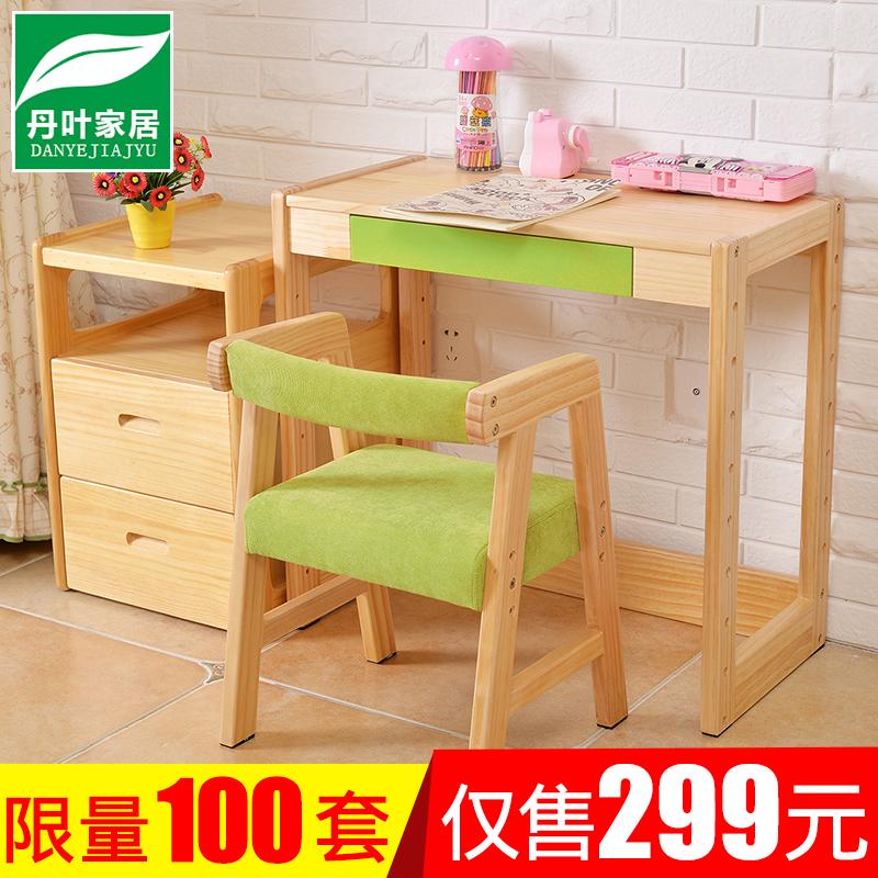 實木兒童學習桌椅套裝可升降小學生課桌椅 簡約兒童書桌寫字桌