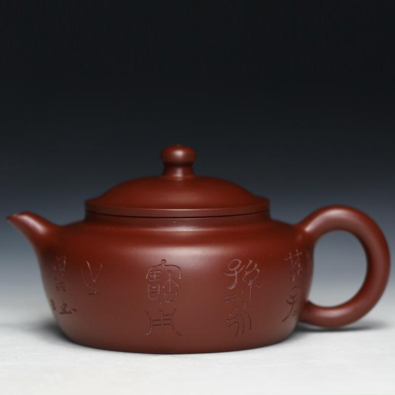 思泉朱泥名师 范泽洪手制方器原矿珍藏大红袍精品茶壶收藏送礼