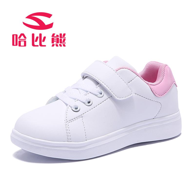 哈比熊童鞋2016春秋款兒童板鞋革麵潮流男女童防滑 板鞋 鞋