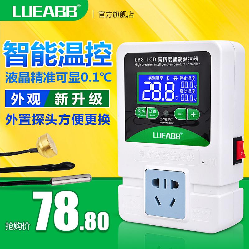Яркий это электронный температура выход цифровой микрокомпьютер умный термостат температура контролер переключатель высокой точности цифровой