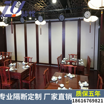 Event partition Hotel Mobile wall room Ballroom rotating folding door soundproof screen Wall factory Direct Sales