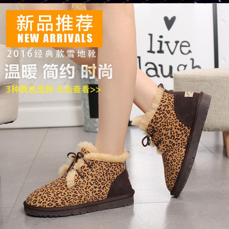 冬季新款羊皮毛一体雪地靴女低帮系带防滑平底短靴保暖女靴棉鞋