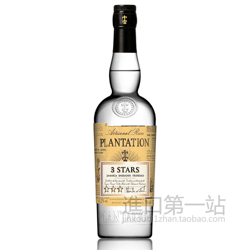 洋酒 Plantation Three Stars Silver Rum 蔗园3星朗姆酒 配置酒
