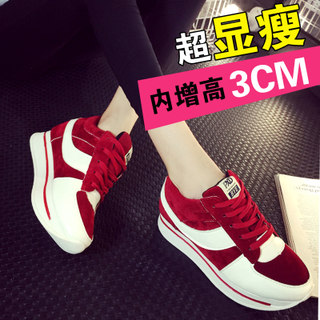 Korean version of the fall of 2015 stovepipe fashion trend of increased women's sports shoes and leisure shoes are breathable sneakers