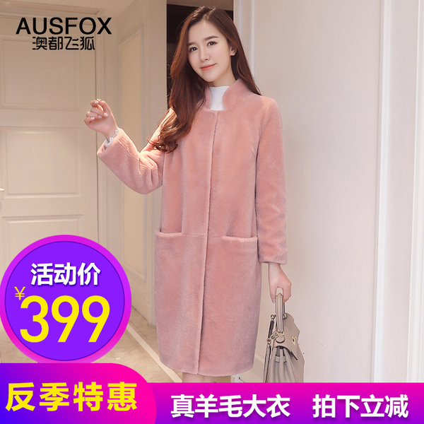 2017 new Haining sheep shearing coat fur coat long section of female stand-up collar lambs wool winter Discounted