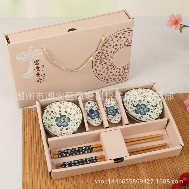 Японский ручная роспись керамика иностранец блюдо палочки для еды 6 наборы + подарок керамика посуда (2 чаша 2 палочки для еды 2 небольшой блюдо )