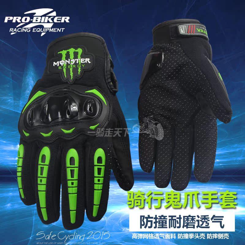 Мотоцикл вдохновил беговые призрак езда перчатки оборудованы тепловоз разрушить устойчивые гоночные перчатки мужчины зима