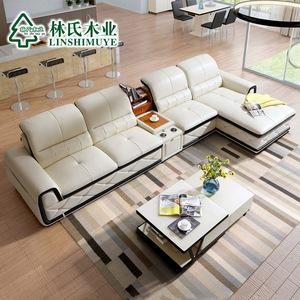 林氏木业简约客厅贵妃转角皮艺沙发头层真皮沙发三人位组合2069