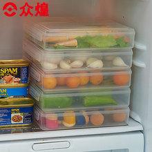 【众煌】冰箱保鲜盒饭盒套装3个