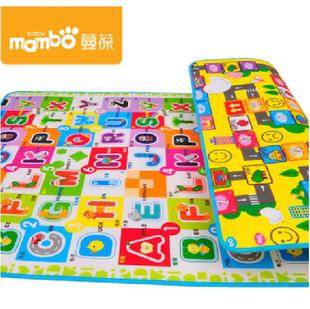 Man Bao baby crawling mat crawling mat foam pad climb thick mat crawling mat 2cm thick double sided 26 provinces