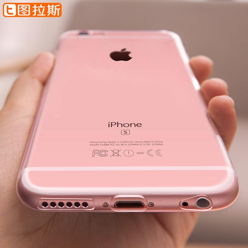 图拉斯iPhone6手机壳苹果6s超薄透明Plus软壳P硅胶女潮男SP外壳软胶全包防摔i6了新款iP6网红保护套玻璃高档