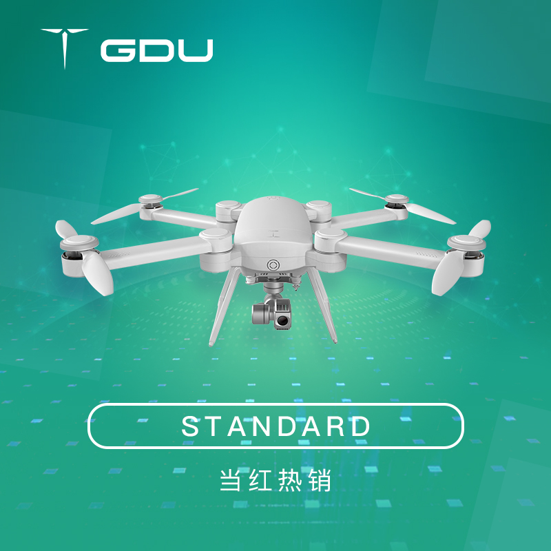 Официальный магазин генерал вселенная GDU Byrd Standard полная версия сложить портативный ось нет человек машинально антенна самолет
