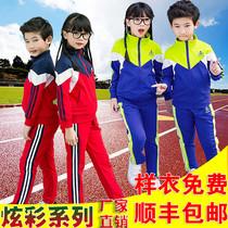 小学生校服春秋套装纯棉女一年级班服幼儿园园服秋冬季儿童运动服