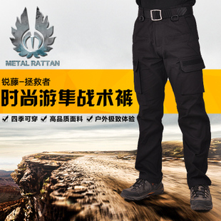 清仓 锐藤拯救者 男士 冬季纯棉战术裤 特勤裤长裤子军装裤工装裤