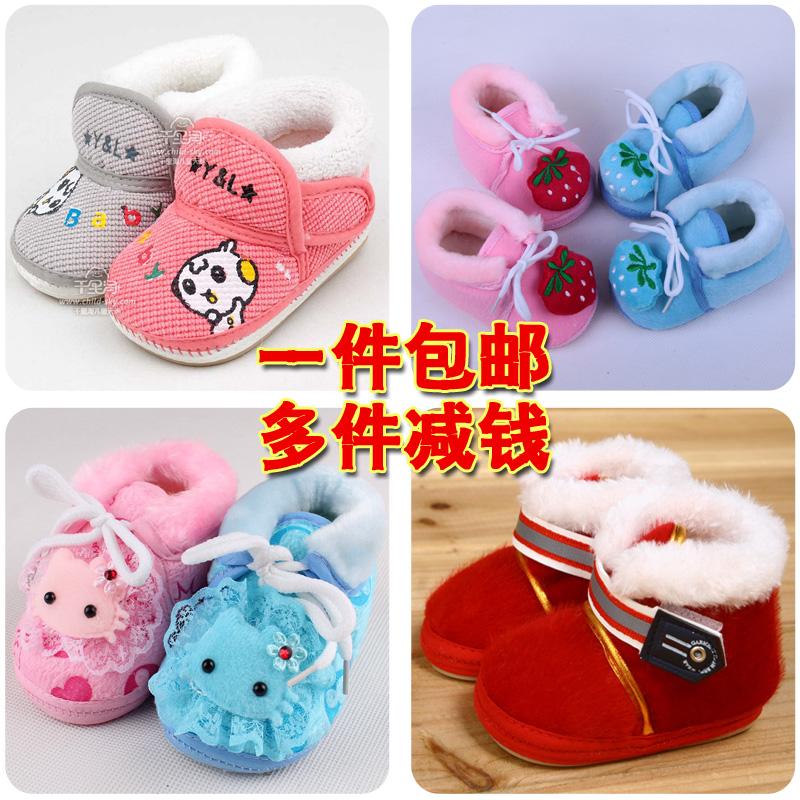 Детская обувь Детская обувь Детская обувь Детская зимняя обувь 0-1 обувь для мальчиков зимний мягкий мягкое дно