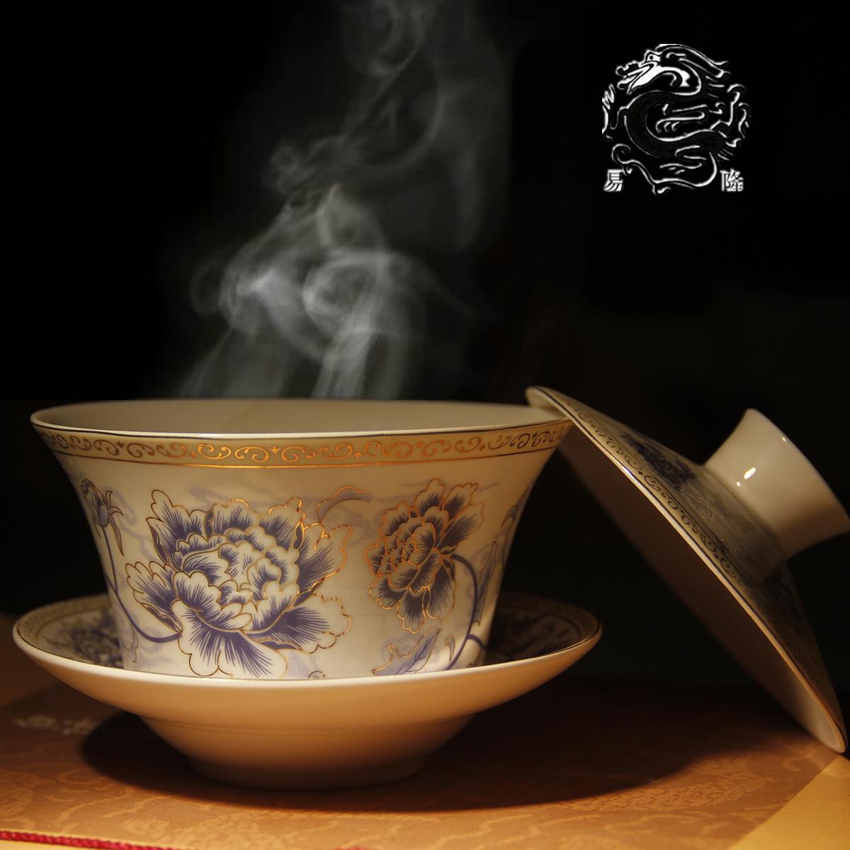 300cc特大號陶瓷蓋碗 加大號蓋碗 三炮台八寶茶碗 骨瓷三才碗茶杯