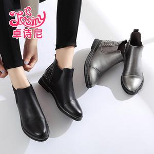 卓诗尼yabo20女鞋子冬季新款棉鞋加厚保暖切尔西靴平底马丁靴女