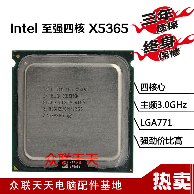 Intel/Intel Xeon Xeon X 5365 частоты 3.0 8 M кэш 13,331 обещание изменить