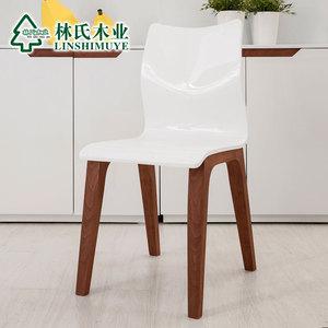 林氏木业北欧现代餐椅简约餐桌椅子*2创意伊姆斯椅家具LS011CY1