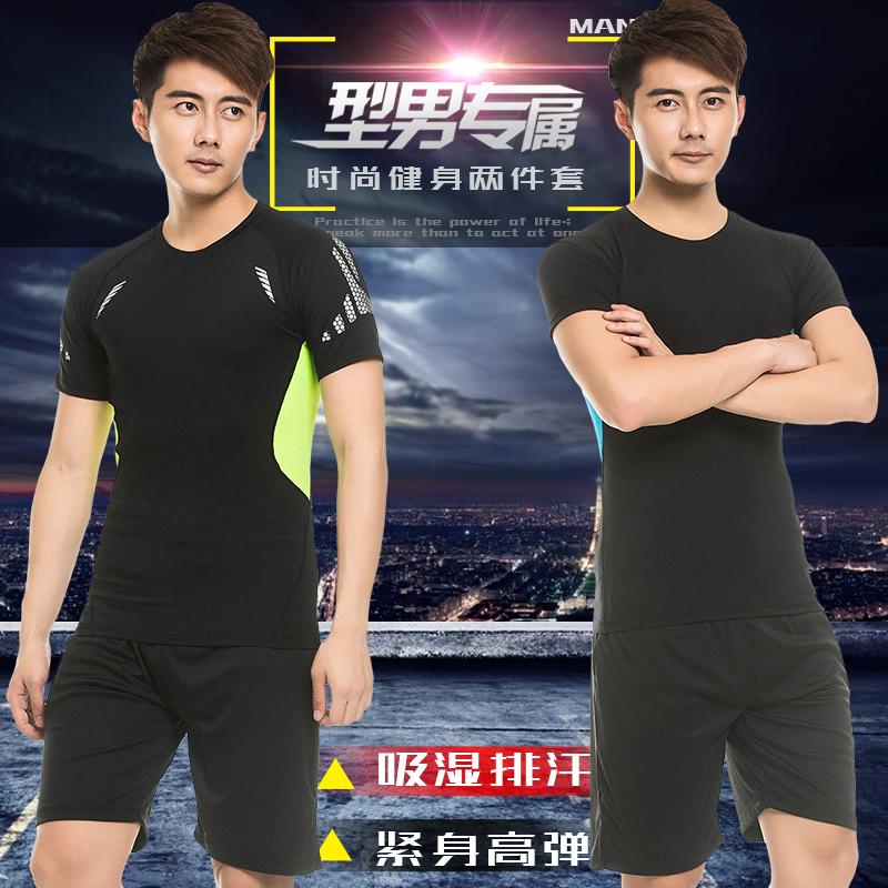 健身服套裝男夏速幹短袖緊身吸汗健美操跑步衣服透氣健身房 服