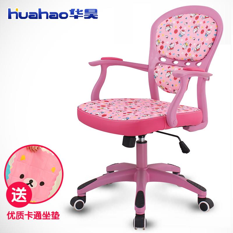 華昊學習椅可升降家用書房兒童寫字書桌電腦椅小靠背學生椅子