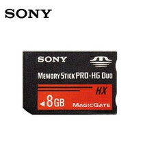 Sony Sony ms-hx8b Memory Stick 8G MS Card PSP short stick red bar high speed 50M S