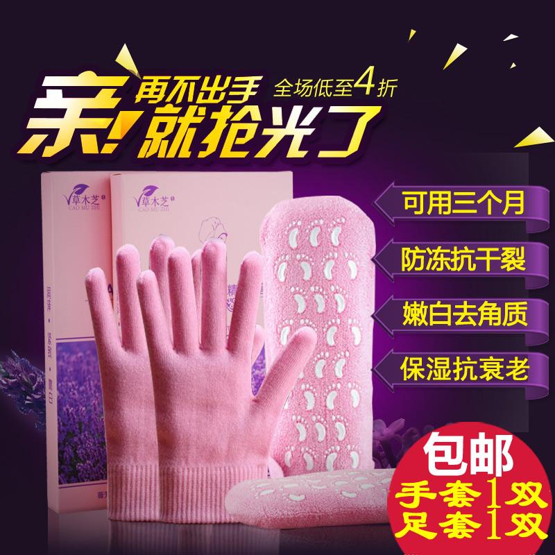 Перчатка перчатки Зеленая рука руками мембраны мембраны touch отбеливание отбеливания и увлажняющий скраб для ног, ног и рук комплект
