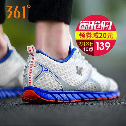 361男鞋2017春夏季新款跑鞋361度男士休闲鞋运动鞋网面透气跑步鞋