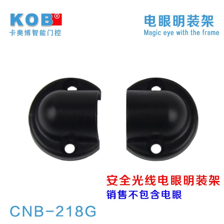 KOB марка автоматическая дверь все свет безопасность светлый глаз поверхностный монтаж полка автоматическая ворота электричество глаз поверхностный монтаж база